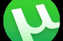 En iyi torrent programları – Ücretsiz torrent programı indirin
